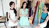 潮搭-20130817-Anina Ho 教你如何展示名媛穿搭
