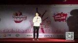 2015天翼飞Young校园好声音歌手大赛-上海赛区-JD055-李岑-传奇