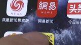 央视曝光新闻App登假货广告