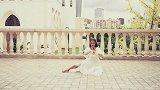 蜜月Un Deux Trois 唯美芭蕾风 水中起舞成为仙女