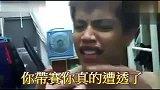 鯰魚哥第三集~Zx+cNHAN+coM|diANxiAN~敢沙小