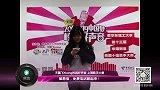2015天翼飞Young校园好声音歌手大赛-上海赛区-HL180