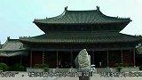 河南旅游-20120109-开封府
