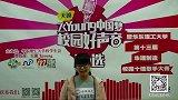 2015天翼飞Young校园好声音歌手大赛-上海赛区-HL210-林清-飘雪