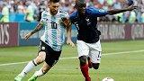 坎特VS梅西!法国赢阿根廷姆巴佩最光鲜 可坎特锁住了球王