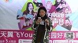 2015天翼飞Young校园好声音歌手大赛-上海赛区-JR006-吴锐-记得