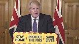 约翰逊复工后首次主持记者会:英国疫情高峰已过