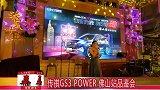 增1.5T四缸发动机 传祺GS3 POWER开启预售
