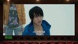 【刘老师】逆天吐槽玩个游戏还有生命危险的电影《要听神明的话》