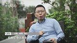 一波说-刘銮雄-腾讯版