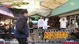 67第四期:韩流VJ在线暴打国民MC