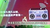 粤语喜马拉雅FM上线助力粤语文化发展