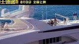 《的士速递5》发布幕后特辑 漂移飞车样样不落实力演绎花式玩车