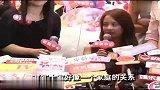 明星八卦-20131115-RM宋智孝访港扮淑女 机场黑面冷待粉丝