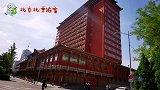 山西太原最豪华的酒店,也是最贵的私人会所,太霸气了