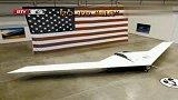 RQ-170无人机形似回旋标 试飞画面曝光