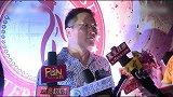 2015第42届环球国际小姐中国广东区大赛启动