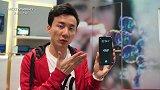 全球首款屏下指纹手机 vivo X20 Plus UD 现场体验