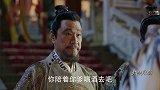 大明风华:朱棣把若微拉一边谈话,朱瞻基立马慌了,生怕若微穿帮