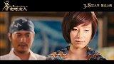 《暴走吧,女人》最终版预告片+台词犀利画...