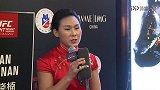 闫晓楠:很快我将去美国训练 期待更多人支持我