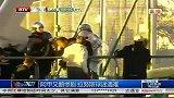 阿甲-13赛季-阿根廷联赛又酿惨剧  拉努斯球迷遭枪击遇难-新闻