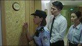 警犬:妹子几天不出酒店房门,引起警察重视,此人有问题
