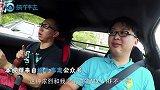 马自达最传奇跑车,只要飞度的价格?还能合法上路?独家试驾RX-7
