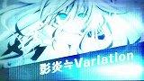虚拟偶像音游《IA/VT -COLORFUL-》PV