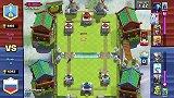 《部落冲突:皇室战争》巅峰对决 AY R3 VS KING R15 双王子