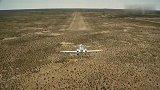 商用喷气式飞机PC-24,在简易跑道降落
