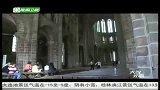 大驾光临-20111111-绚丽法兰西之天使的印记