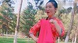 女歌手唱首《走西口》,陕北情歌,真是好听极了