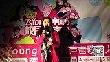 2015天翼飞Young校园好声音歌手大赛-上海赛区-JR030-李君-想你的360天