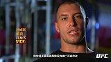 UFC-18年-FN135 维克:等待迎接光辉时刻-专题