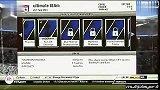 FIFA12UT