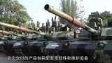 VT4成功打开国际市场,大批国产武器交付,中将亲赴现场验货