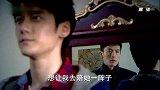 步步惊情第35集(预告)