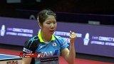 乒乓球-17年-国际乒联巡回赛:印度公开赛 女单决赛 埃克霍姆VS森樱守-全场
