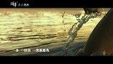 爵迹-预告片合集