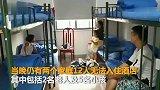 【湖北】暖心!30名游客无法入住酒店 民警让他们住在派出所