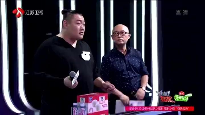 胖子界_彭于晏_尬舞表白 实力男怼话女嘉宾