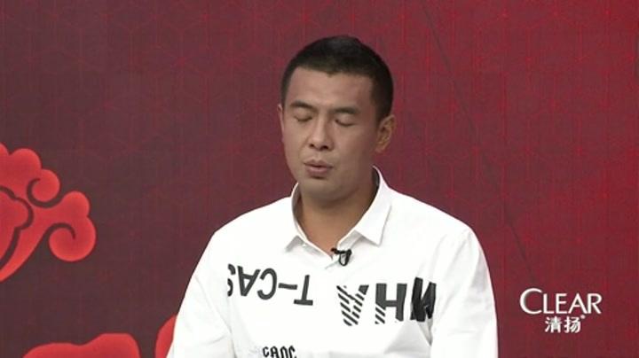 第五期:徐亮调侃恒大国安 卡帅再秀高情商