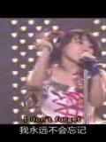 2007Animelo Summer Live