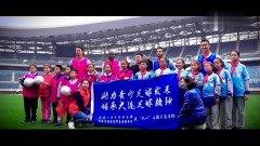 """一方""""六一""""主题公益活动:助力青少足球发展 传承大连足球精神"""