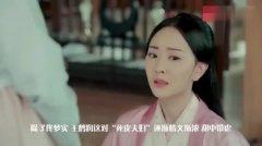 艳骨:一部历史爱情小说越狱的电视剧画面唯美好看的电视剧改编图片