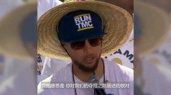 库里:今年的冠军来之不易 我们在合适的时候找回了自我