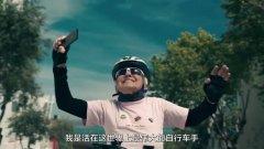 白发老奶奶骑自行车pk职业选手 速度竟毫不逊色