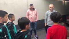 188比分网足球小将拜会伊涅斯塔 马上挑战拉玛西亚U10