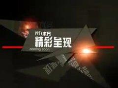 《轩辕剑》幕后特辑-角色介绍之刘诗诗